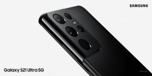 Samsung Galaxy S21 Ultra - первый телефон серии S с поддержкой S Pen
