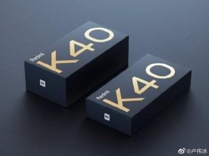Redmi K40 может получить два комплекта поставки