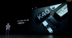 Redmi K40 Pro получил комплектную зарядку