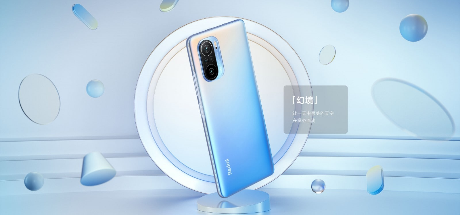Представлен смартфон Redmi K40 с AMOLED дисплеем 120 Гц и чипом Snapdragon 870