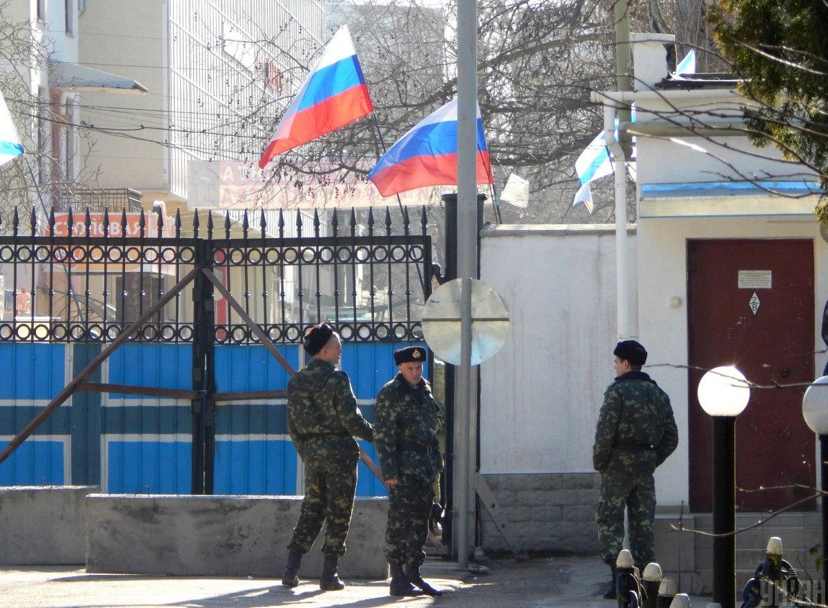 Россия готовится к размещению в Крыму ядерного оружия - Минобороны