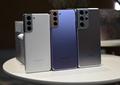 Новая статья: Первый взгляд на Samsung Galaxy S21, Samsung Galaxy S21+ и Samsung Galaxy S21 Ultra
