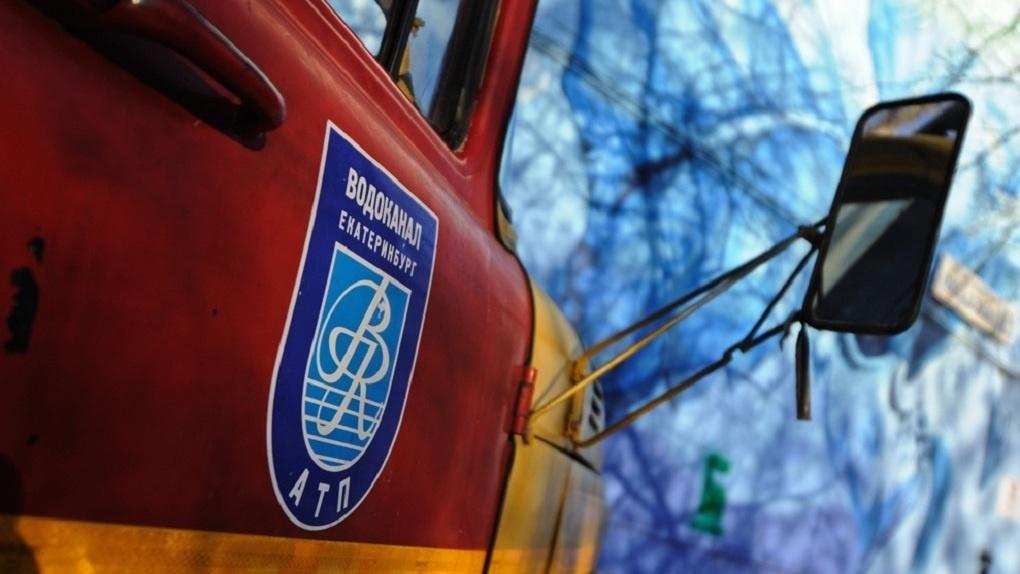 Директор «Водоканала» оттеснил людей Виталия Кочеткова от управления. Предприятию нашли другого инвестора