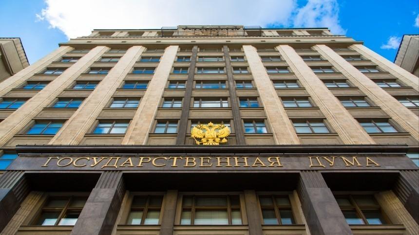 Новые штрафы и отмена выплат: что изменится в жизни россиян с 1 марта