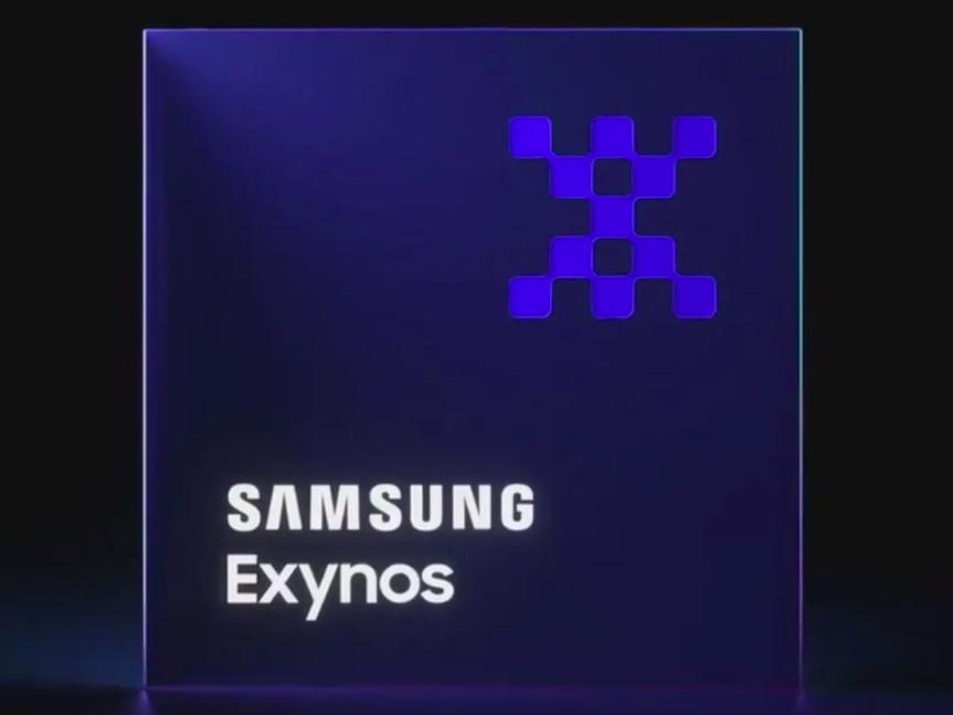 Samsung объявила дату презентации процессора для смартфонов Galaxy S21