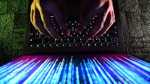Облачно, с расхищениями // Хакерские атаки на системы госорганов на базе Linux участятся