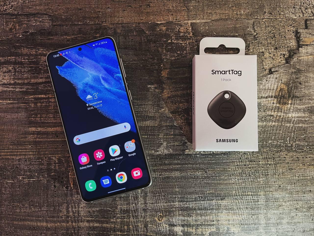 Что такое Samsung SmartTag и как эта умная метка работает