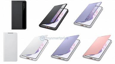 Samsung Galaxy S21 может быть таким разным. Россыпь всевозможных чехлов для Samsung Galaxy S21 за две недели до анонса