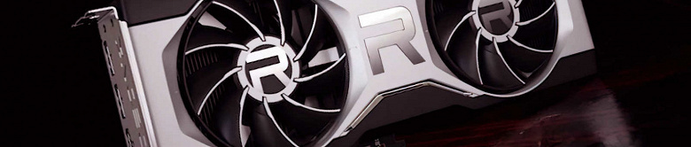 В марте AMD выпустит только Radeon RX 6700 XT. Само собой, карт будет очень и очень мало