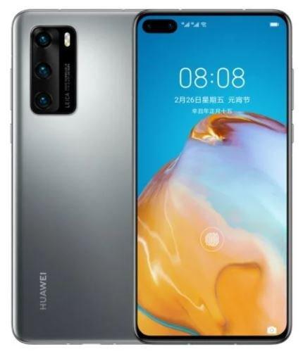 Без 5G, но с топовой камерой. Представлен Huawei P40 4G за 40 000 рублей
