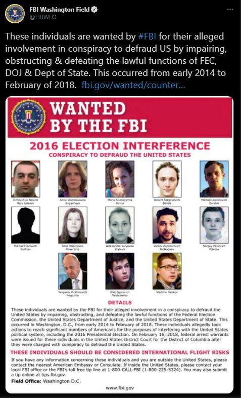 «Охота на ведьм»: ФБР предложило награду за поимку российских граждан
