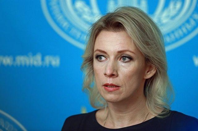 Захарова оценила решение суда Черногории по делу о попытке госпереворота