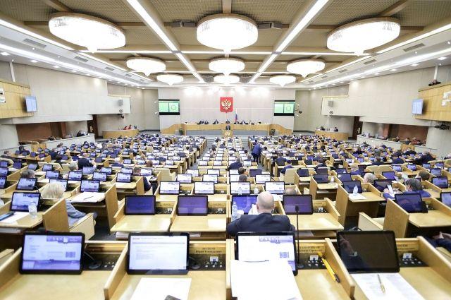 Госдума предлагает наказывать за оскорбление ветеранов сроком до пяти лет