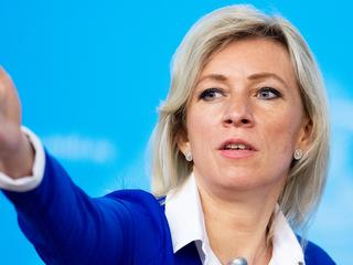 МИД РФ заявил, что ЕС заврался