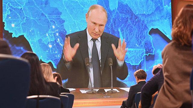 Forum 24 (Чехия): утомленные путинизмом? О настроениях в российском обществе, представлениях Европы и возможностях Чехии