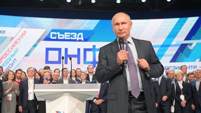 Express (Великобритания): польский депутат Европарламента считает санкции Евросоюза в ответ на российскую агрессию «насмешкой»