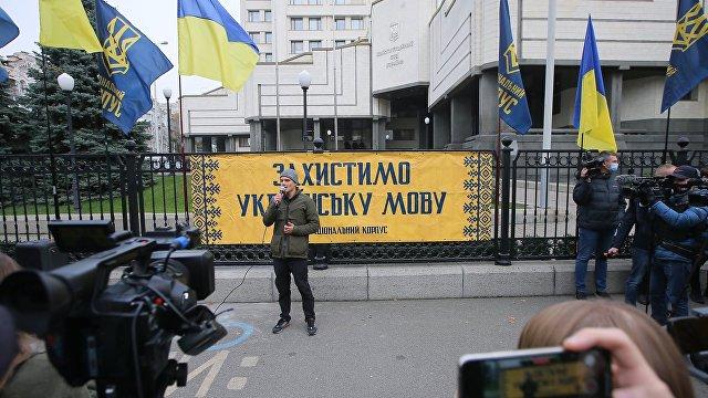 Политика (Сербия): покончено ли на Украине с русским языком