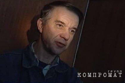 Жертва скопинского маньяка прокомментировала его скорый выход из тюрьмы