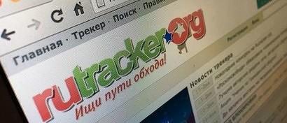 Россияне собрали миллионы рублей, чтобы спасти раздачи на Rutracker