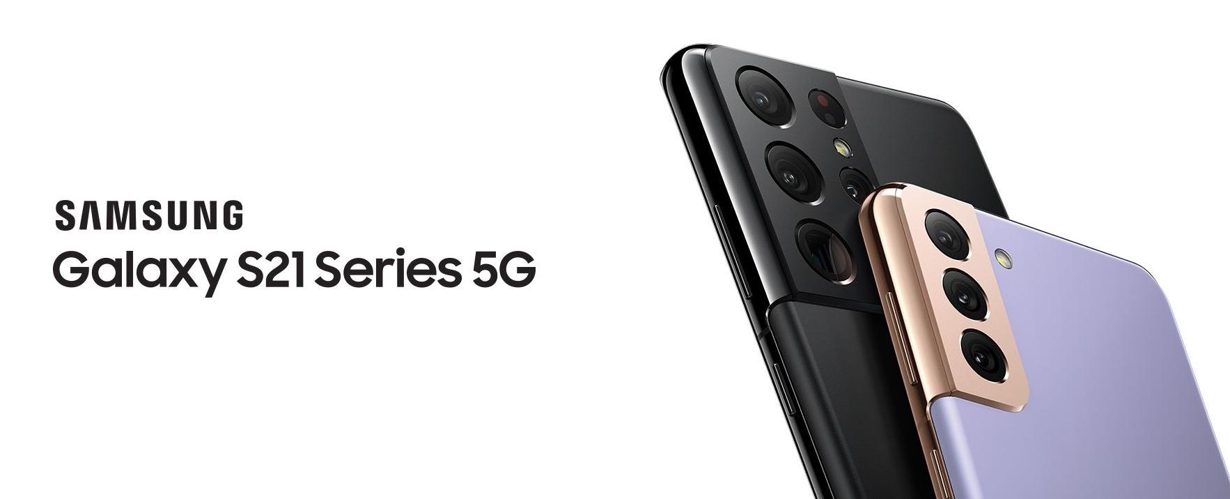 Когда выйдут и сколько будут стоить смартфоны Galaxy S21 и TWS-наушники Galaxy Buds Pro в Украине