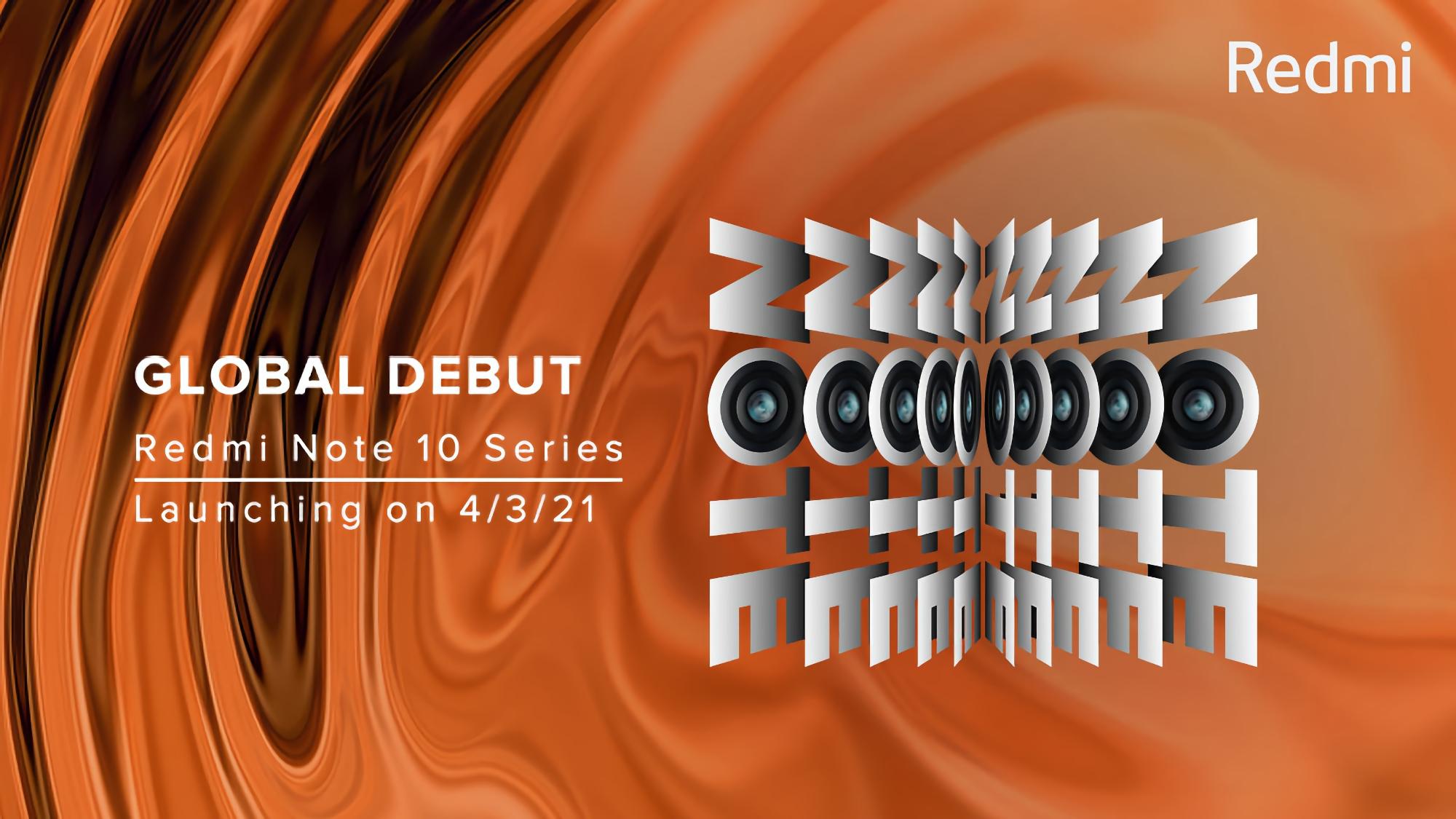 Раньше, чем ожидалось: презентация Redmi Note 10 и Redmi Note 10 Pro состоится 4 марта