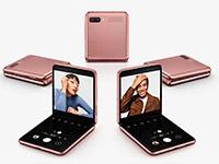 Samsung представит смартфоны Galaxy Z Flip3 и Galaxy Z Fold3 во второй половине года