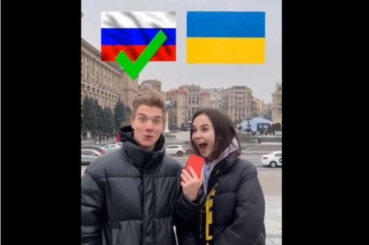 В скандал с TikTok-блогершей Di.rubens вмешался Медведчук