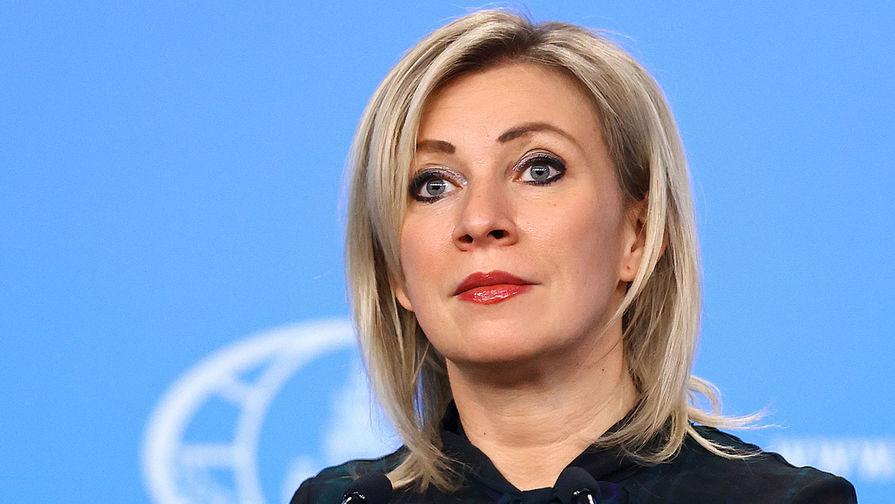 Захарова раскритиковала удар США по Сирии