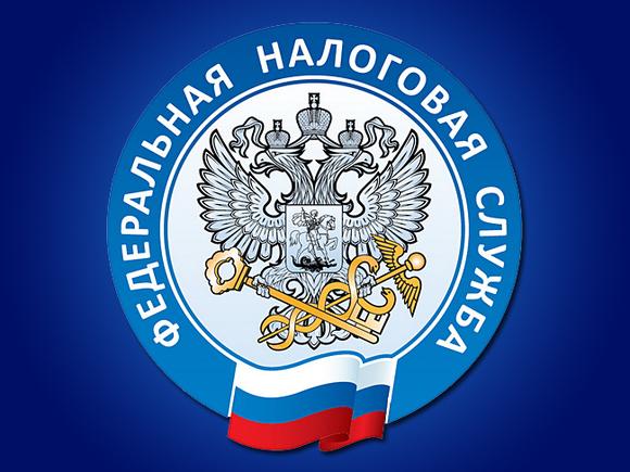 Россиянам упростят получение налоговых вычетов