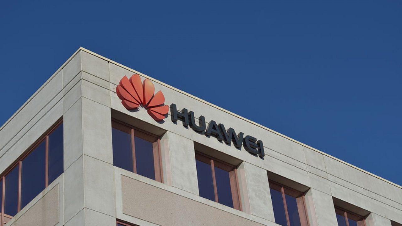 Huawei планирует производить электромобили
