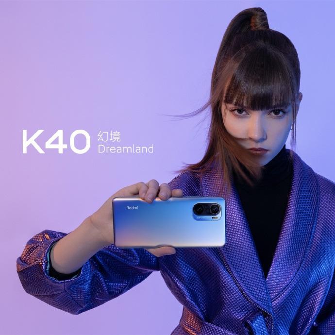 Redmi наконец-то представила смартфон Redmi K40