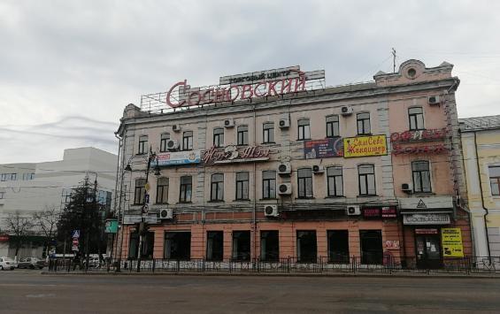 Собственник объекта культурного наследия оштрафован за его ремонт