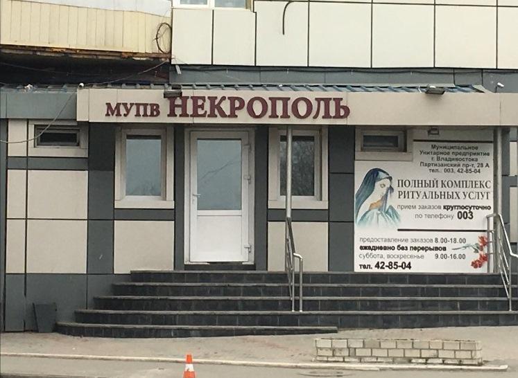 Венок уголовных дел: резонансная история со взяточничеством сотрудников МБУ «Некрополь» получила продолжение